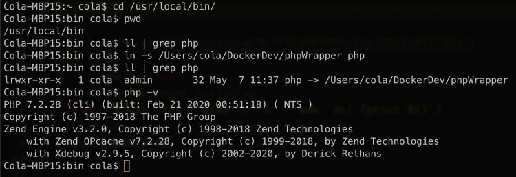 php -v 查看版號