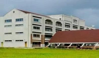 Grange Secondary School