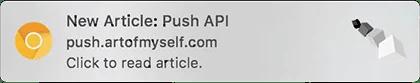 Notification on Mac via Chrome