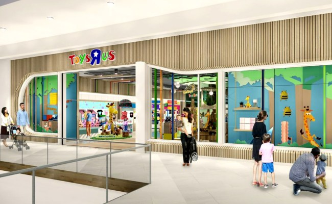 Toys R Us Makes A Magical Return In Houston Galleria