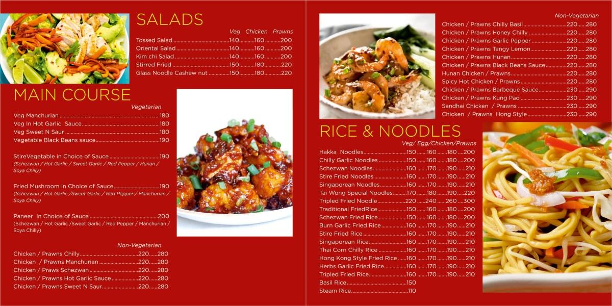 Menu Card Design For Chinese Restaurant 03a