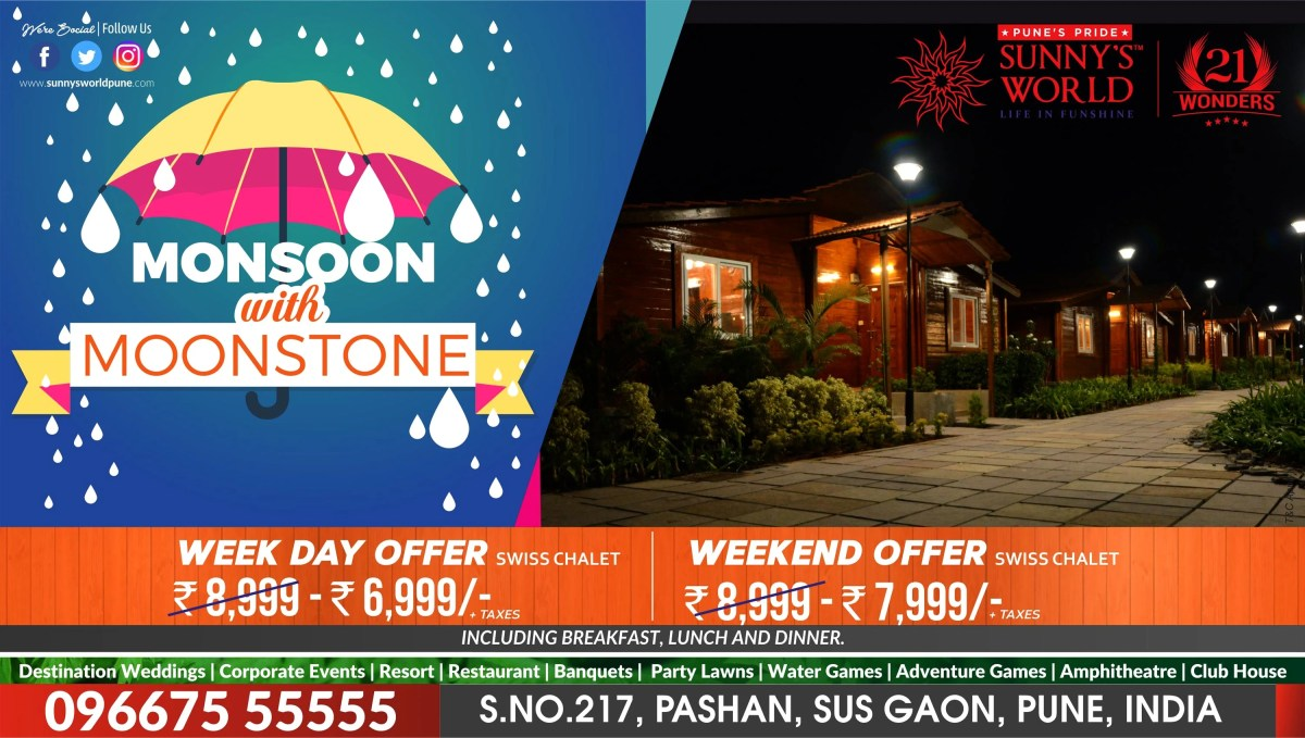 Moonstone Stay Offers