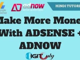 Adsense + Adnow Native Ads Se Jyada kamaye | Adnow Ads Kaise Lagaye