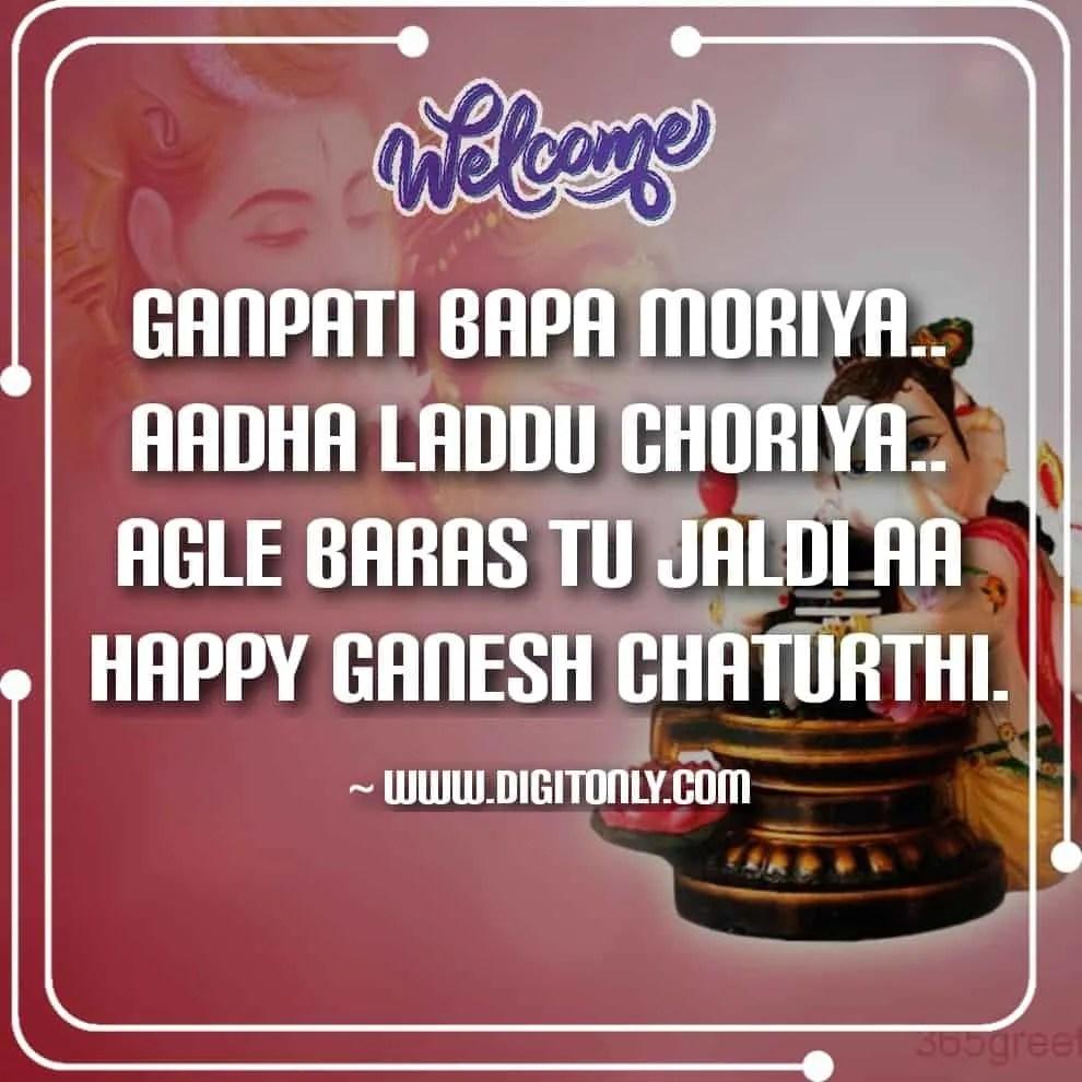 ganesh chaturthi wishing image download
