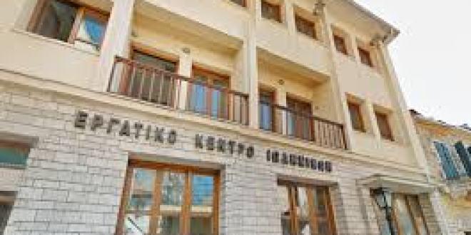 Γιάννενα: Ακυρώνεται το 3ο θερινό εργαστήριο γραφικών τεχνών στο πανεπιστήμιο Ιωαννίνων