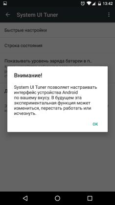 Screenshot_20160228-134236