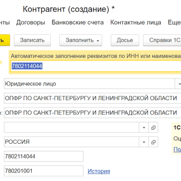 Оптимальные VPN-сервисы