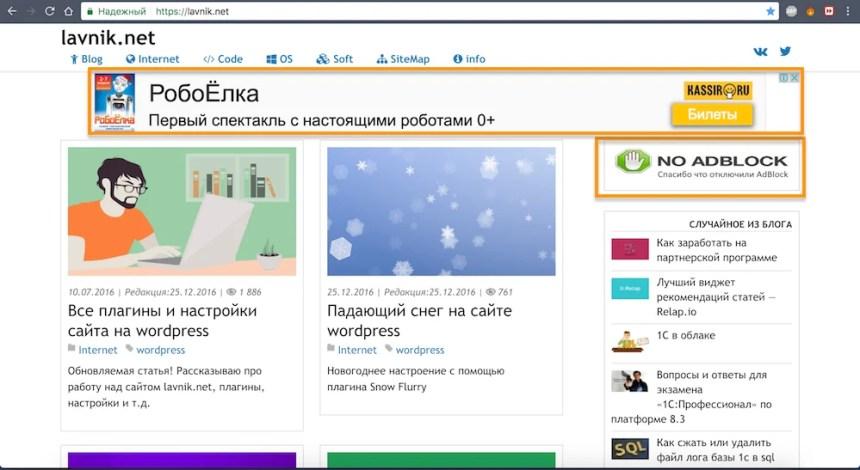 Снимок экрана 2017-01-05 в 22.37.08
