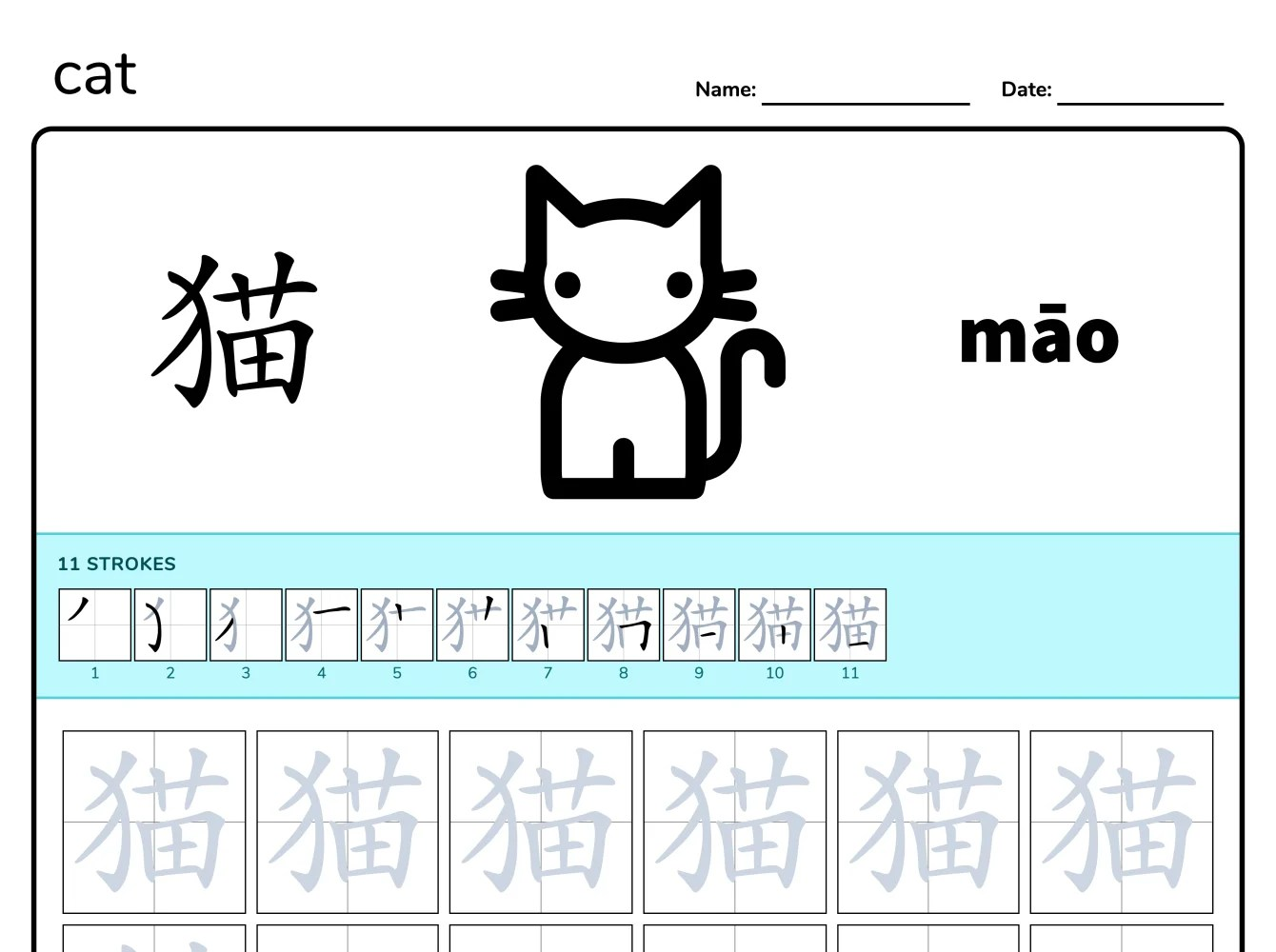 Animals Chinese Writing Worksheet Cat