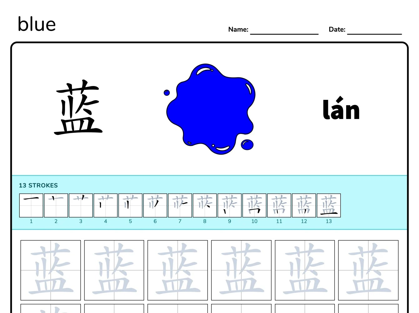 Colors Blue Chinese Tracing And Writing Worksheet
