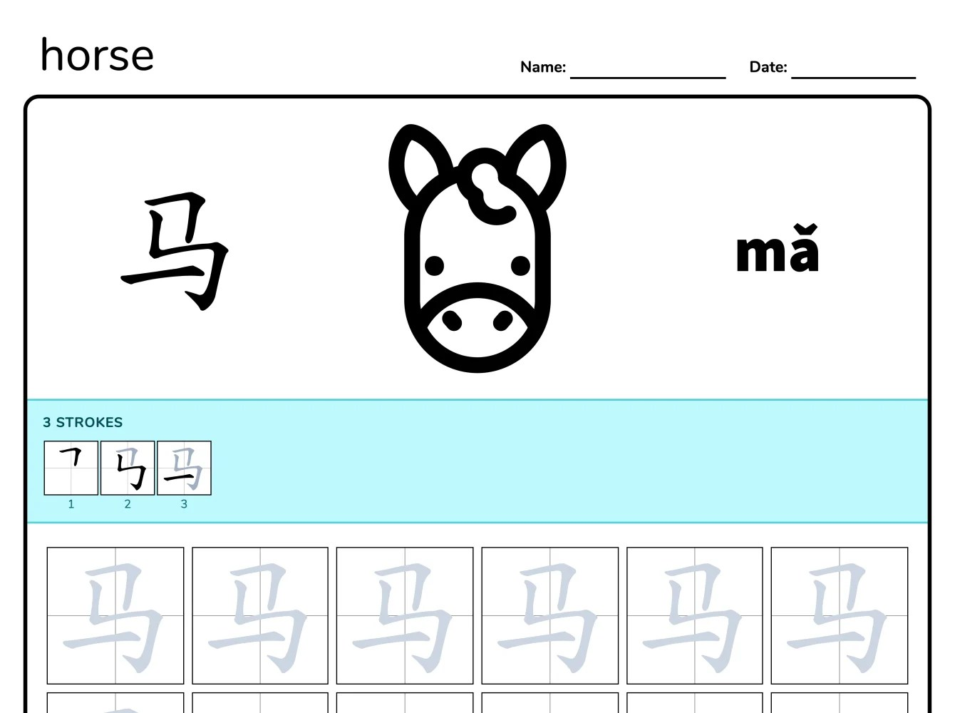 Animals Horse Chinese Tracing And Writing Worksheet