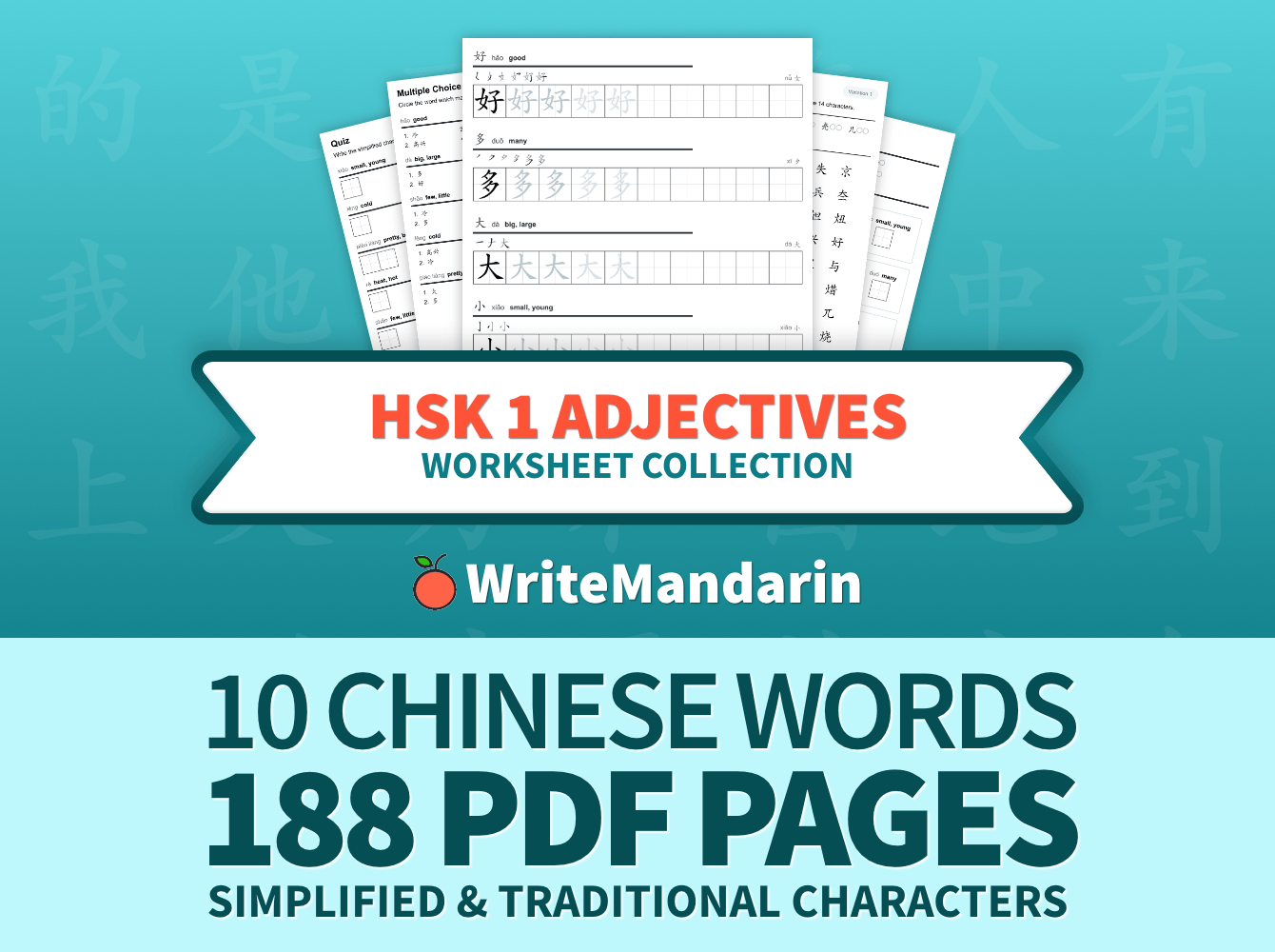 Hsk 1 Adjectives