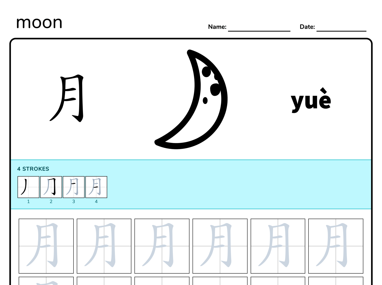 Nature Moon Chinese Tracing And Writing Worksheet