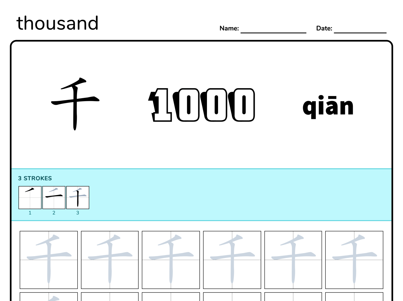 Numbers Thousand Chinese Tracing And Writing