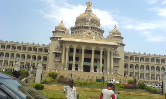 Bangalore image
