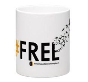 #Free mug Merchandise