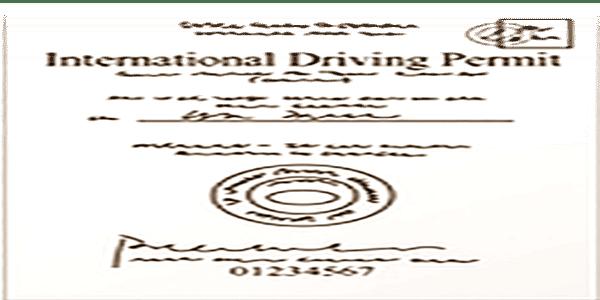 International driving permit uganda