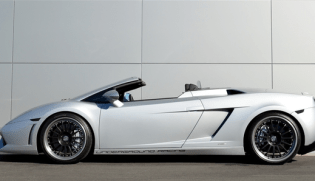 Lamborghini Quad By Liberty Walk Video Luxury Branded