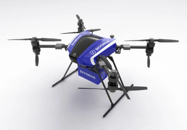 SkyDrive's Cargo Drone is designed to help transport payloads in difficult-to-reach locations within a 1.8-mile radius. (Image courtesy of SkyDrive.)