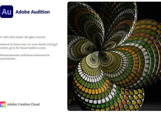 Adobe Audition (Activated) Free