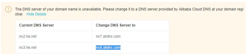 Alibaba Cloud DNS Change DNS Server