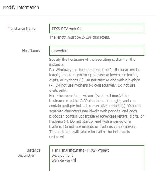 Manage Alicloud ECS Instance Modify Information