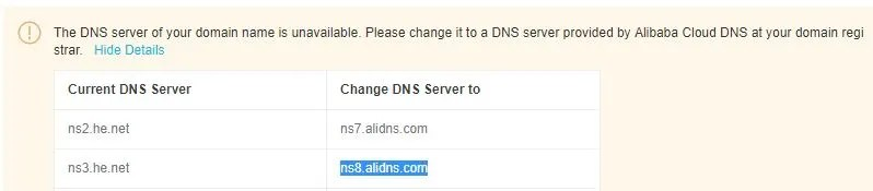 Alibaba Cloud DNS Change DNS Server