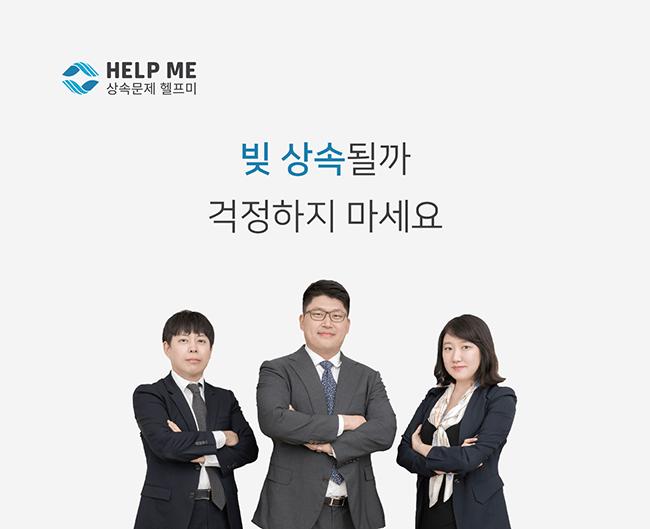 상속포기 한정승인 특별한정승인 상속재산처분행위
