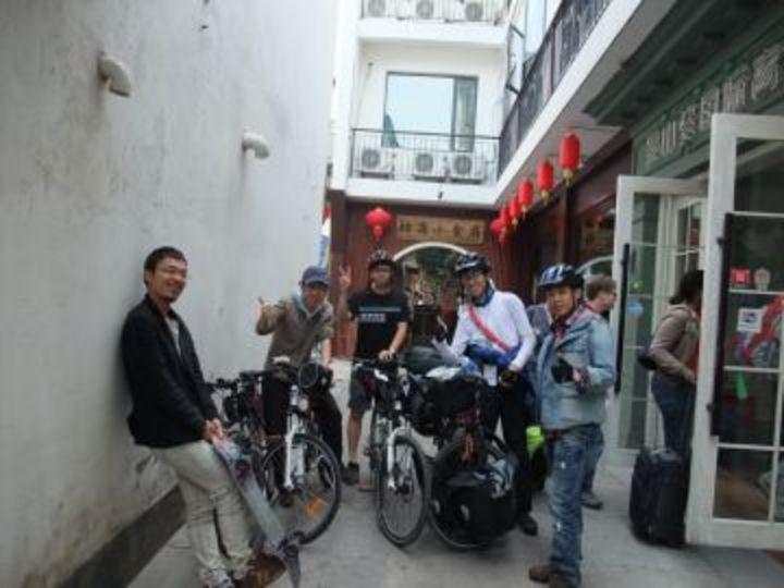 Wushanyi International Youth Hostel Hangzhou China