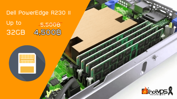 Dell PowerEdge R230 II