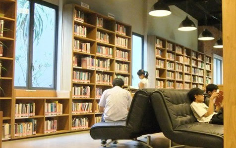 Perpustakaan Freedom