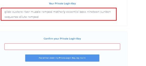 Private Login Key mymonero