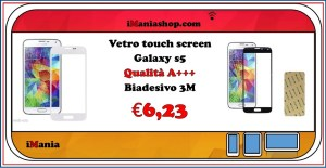 galaxy s5 touch screen imania