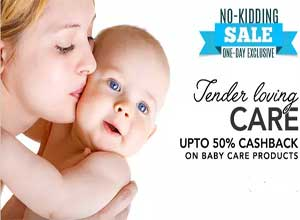 babycare_i74ret