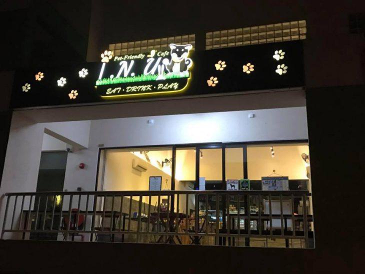 Inu dog cafe