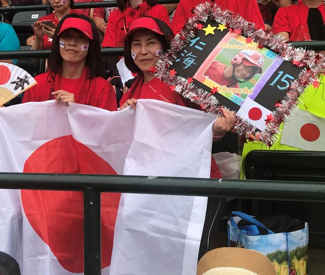 Japan Mothers In Stands