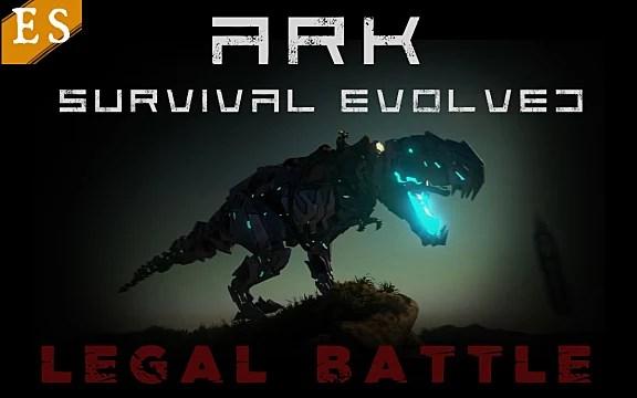 is ark survival evolved