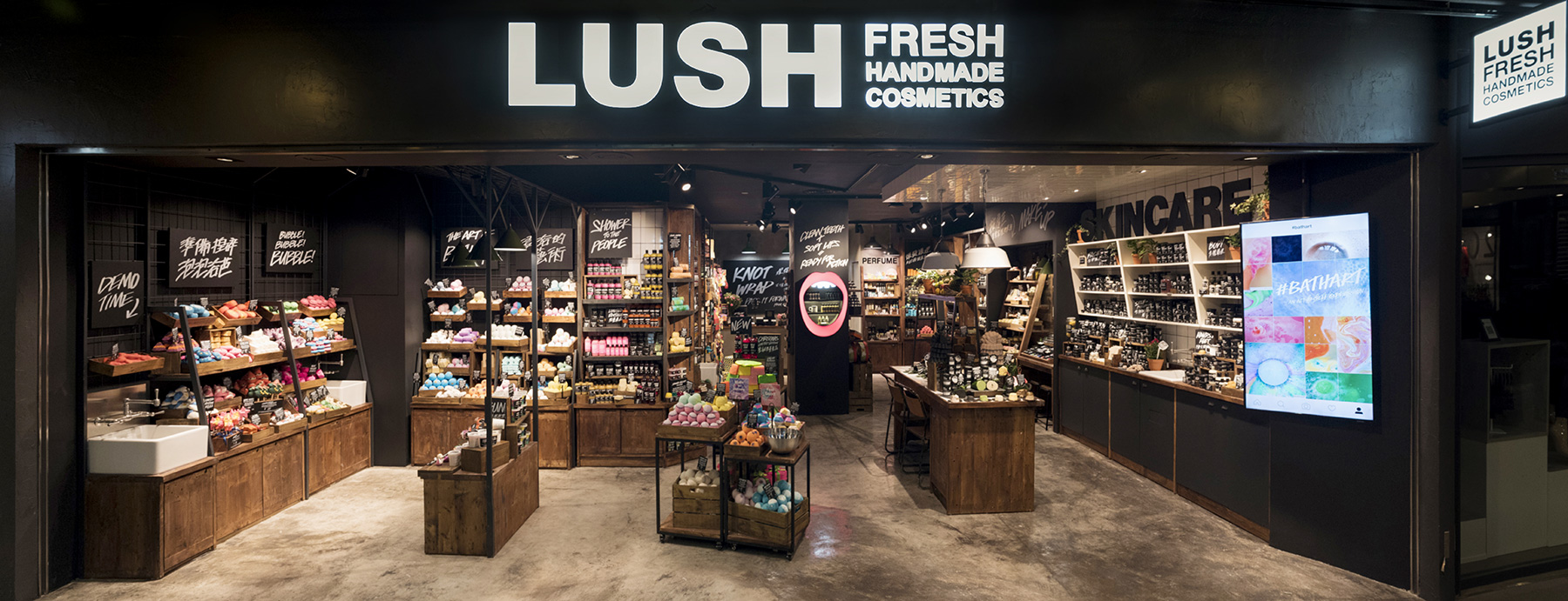 Harbour City LCX   Lush Cosmetics Hong Kong & Macau