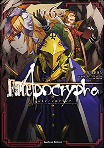 【Fate/Apocrypha】相良豹馬と六導玲霞の関係は?聲優情報も紹介!