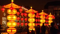 Chinese Lantern Festival Returns to Philly's Franklin ...