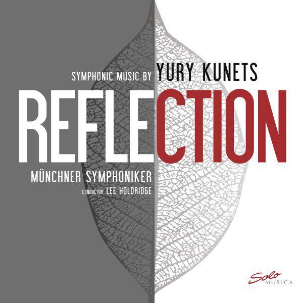 Photo No.1 of Symphonic Music by Yury Kunets