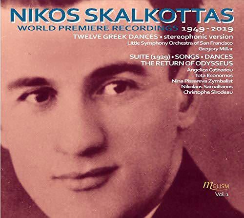 Photo No.1 of Skalkottas: World Premiere Recordings Vol. 1