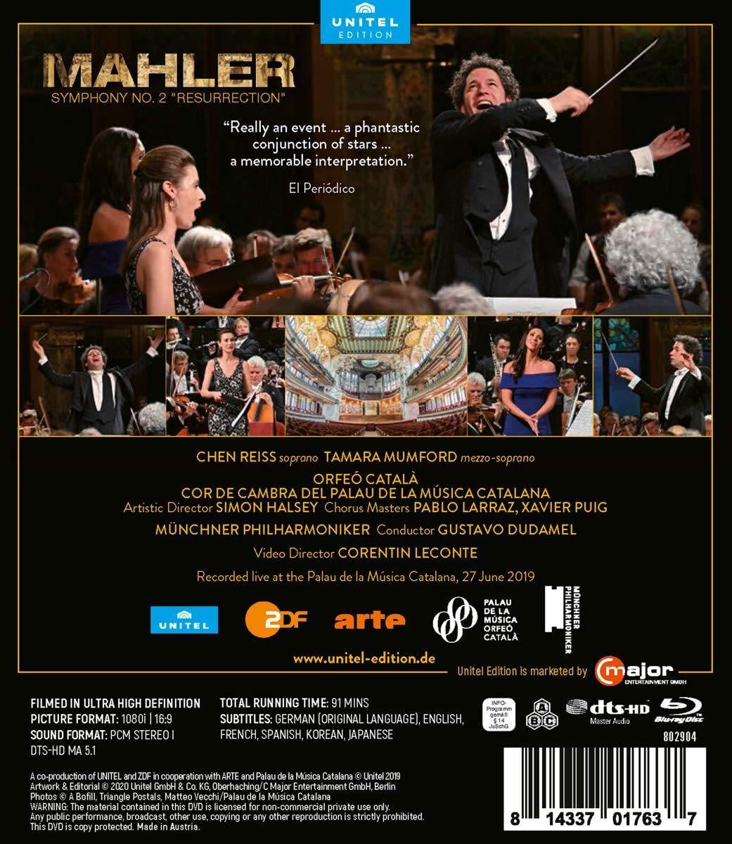 Photo No.2 of Mahler: Symphony No. 2