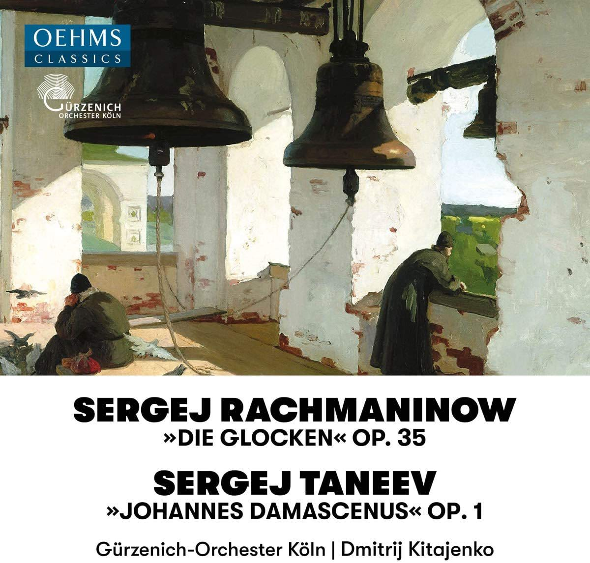 Photo No.1 of Rachmaninov: The Bells & Taneyev: John of Damascus
