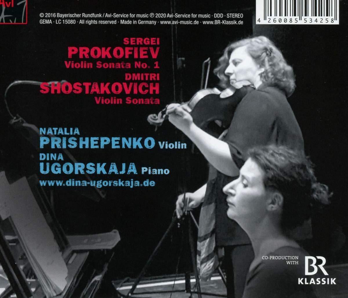 Photo No.2 of Prokofiev & Shostakovich: Violin Sonatas