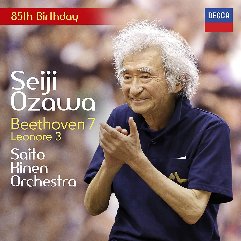 Photo No.1 of Beethoven: Symphony No. 7 & Leonore Overture No. 3