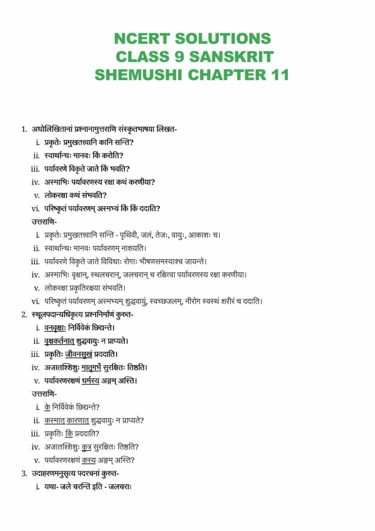 ncert solutions class 9 sanskrit shemushi chapter 11 paryavararam 1