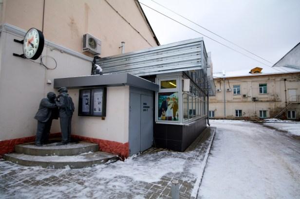 Ярославль, Россия, пивная Афоня