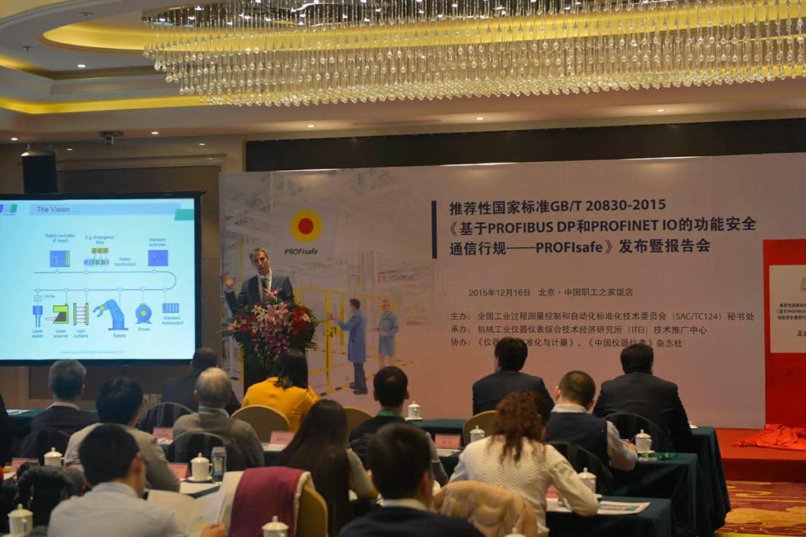 PI Chairman Karsten Schneider presents PROFIsafe in China