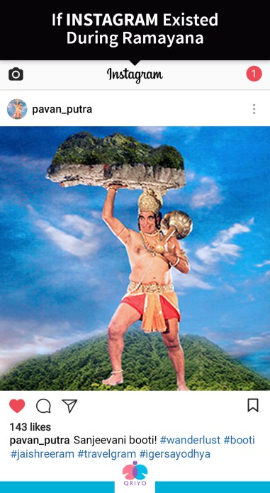 apps existed during Ramayana